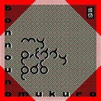 φonon Album My Pretty Pad